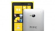 HTC與Nokia已就雙方所有專利爭訟案件達成和解並簽定專利與技術合作契約。依契 […]