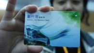 以智慧卡整合所有市民服務業務,提供民眾尊榮的服務,而台北市、新北市及新竹市政 […]