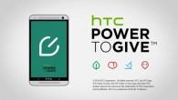 HTC 推出HTC Power To Give™,它是志願型運算平台的探討與研究 […]