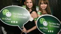 WeChat 於 2013 年第 4 季 GlobalWebIndex (GWI […]
