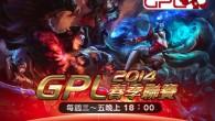 《英雄聯盟》GPL春季聯賽小組賽上周邁入四強賽第一周,分別由ahq e-Spor […]