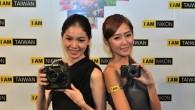 Nikon推出「鏡頭消費券行動」,只要在5月底前購買多款單眼相機,就可上網登錄獲 […]