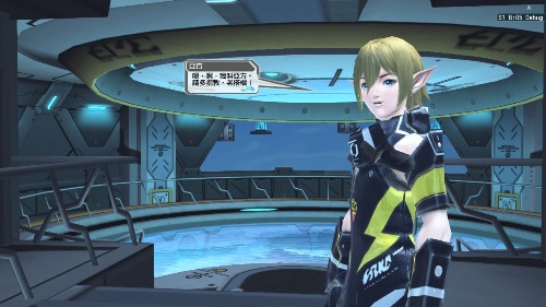 07 亞方是第一位現身歡迎玩家登艦的NPC,喜歡以「搭擋」稱呼玩家,並會和玩家組隊一起出任務打怪
