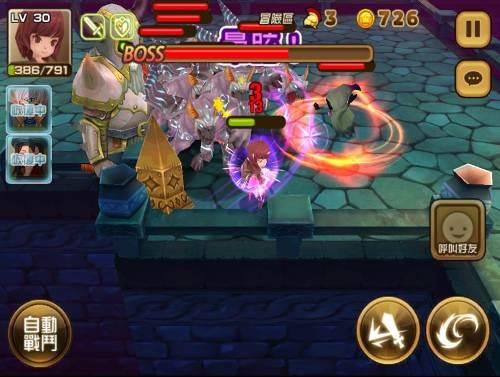 2014【圖說2】小心!「死亡騎士」的「重錘劈擊」會讓玩家陷入「暈眩」狀態!