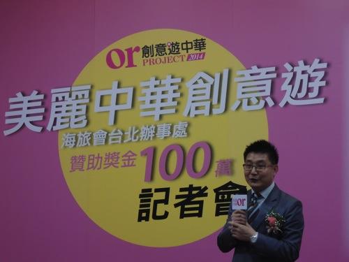 2014中國國際航空公司夏寶輝經理1 copy