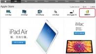 Apple 線上商店默默地進行了改版,新增了「選購配件」專區,也將「Apple  […]