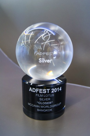 ADFEST silver award_CLOSER copy