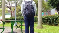 你是常帶著筆電到處跑的學生或上班族嗎?擁有一件耐用又好背的筆電型背包是很重要的。 […]