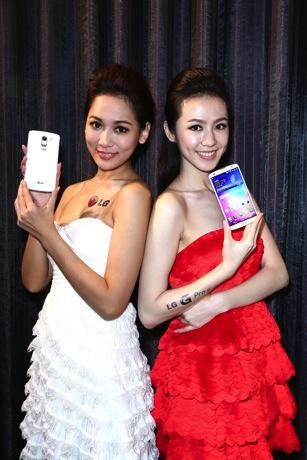 LG G Pro 2與中華電信獨家合作,搭配大省方案首年月租$533,即可輕鬆以$7,990元晉級旗艦機款 copy
