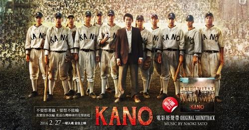 kano_01 copy
