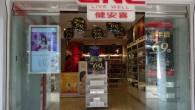 台灣才正揮別台灣2013年代表字「假」,準備迎接「真實」一點的新年度。沒想到20 […]