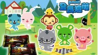 《全民連萌ANiPANG》Android版於Google Play與玩家見面!玩 […]