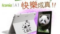 宏碁新款高階輕薄觸控Ultrabook-Aspire S3-392G,承襲Asp […]