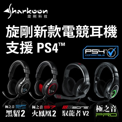 PS4 headsets copy