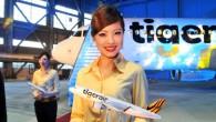 (圖片來源:鉅亨網) 台灣虎航首次董事會業已於4月11日召開,會中並通過首任台灣 […]
