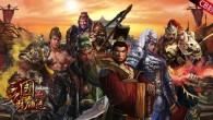 《三國群雄志》是一款SLG回合策略類手機遊戲,並將於四月中在GooglePlay […]