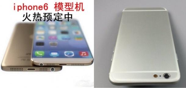 20130513iPhone-6模型