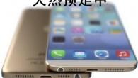 日前才從淘寶網站下架的 iPhone 6 模型,再次捲土重來!這次部分商家重新上 […]