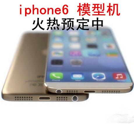 20130514 iPhone6-2