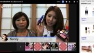 (美妝達人Nancy與媽媽) Google推出Google+「美妝」線上購物 H […]