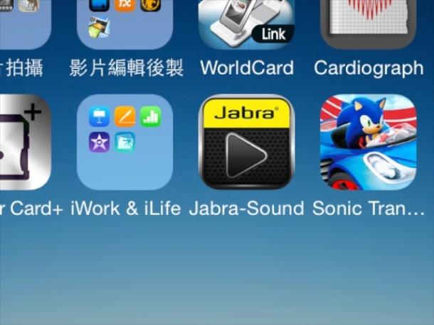 Jabra ROX Wireless 29