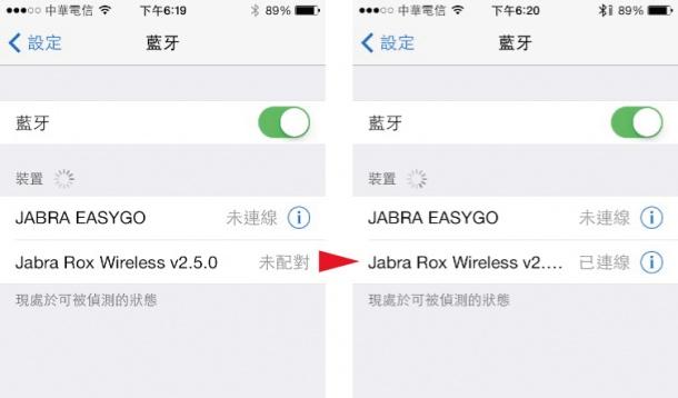 Jabra-Rox-Wireless-28-1