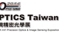 台灣是全球消費性光學組件的供應重鎮,舉凡手機鏡頭、數位相機鏡片等,台灣光學產業莫 […]