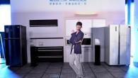三星電子於臺北文創大樓頂層會所,發表曲面UHD TV U9000系列,4200R […]