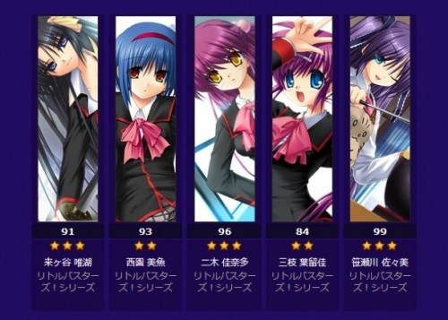 wyqVppUio+rFvs6Gl96Ft?= Little Busters!》角色。 copy