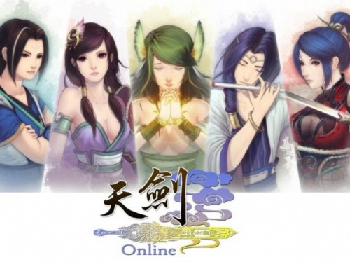2014天劍Online