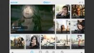 RealNetworks發表雲端影音串流服務RealPlayer® Cloud繁 […]