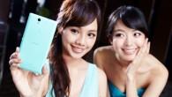 Sony Mobile發表XperiaC3,以 Sony 影像科技以及相機互動應 […]