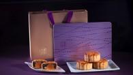 亞緻餐飲於中秋佳節獻上融合中西口味的「心月團圓」傳情禮盒,精心打造三系列、六種口 […]