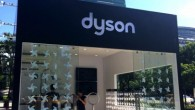 炎夏來臨,悶熱的台北氣溫又創新高!Dyson 首度從國外將「Dyson Cool […]