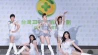 台灣 360 啟動百萬圓夢金,為女大生張凱緹實現成為小蔡依林拍 MV、辦演唱會的 […]