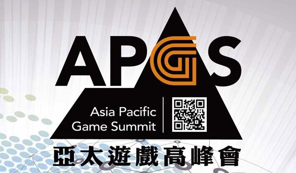 2014亞太遊戲高峰會(apgs) logo copy