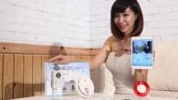 凱擘大寬頻推出「HomeSecurity 居家防護」服務,結合「多螢監看」、「簡 […]