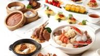 時序入秋,台北威斯汀六福皇宮留園上海料理即日起至 11 月底推出「2014 平湖 […]