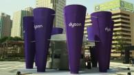 「Dyson Giant Cyclone 亞洲巡迴科技展-台灣站」於 9 月 2 […]