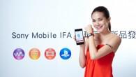 柏林消費電子展(IFA),2014年 9 月—Sony Mobil […]