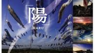 2011 年東日本大地震後,台灣在最短的時間內給予日本許多援助,並提供世界第一高 […]