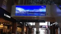 BenQ 為高雄展覽館建置之專業智慧影像推播服務啟用,結合明基友達集團在顯示科技 […]