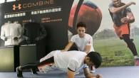 UNDER ARMOUR 推出全新運動訓練裝備「UA COMBINE TRAIN […]
