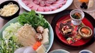 溫度驟降,寒氣襲來,深秋迎冬之際,大倉久和大飯店五樓山里日本料理,為了迎接寒冷冬 […]