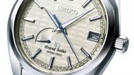 Grand Seiko 除了「機械錶」以及「石英錶」,更推出融合兩種技術與技能的 […]