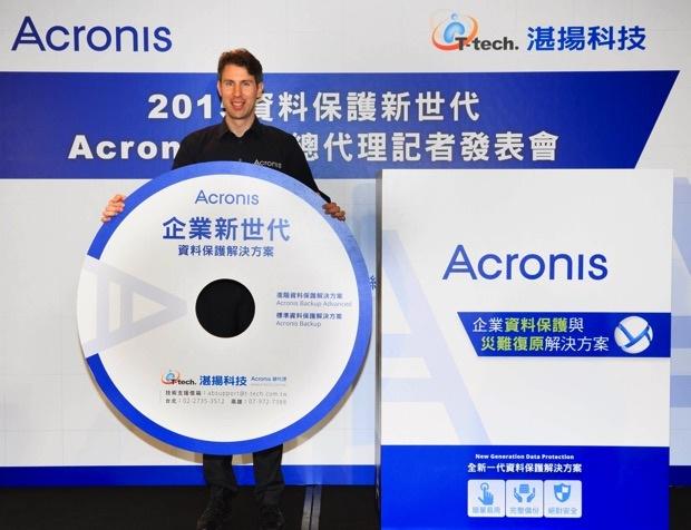 1_Acr onis合作,引進擁有100個以上的資料保護專利的AnyData Engine,正是台灣目前最為需要的新世 copy