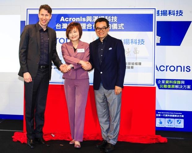 2 保護與災難後復原大廠Acronis,2015年元月底正式宣佈「湛揚科技」為台灣總代理 copy