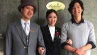 台北亞都麗緻大飯店配合 35 週年活動,籌拍首部微電影《歡迎回家 Welcome […]