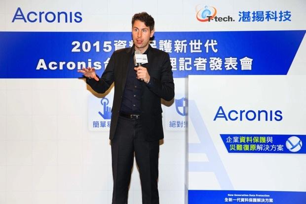 3_Acronis  2015年選擇湛揚科技作為台灣總代理,期望為台灣企業 copy