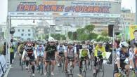 2015 年【美利達-瑪吉斯盃2015彰化經典百 K】單車自我挑戰活動,將於6月 […]